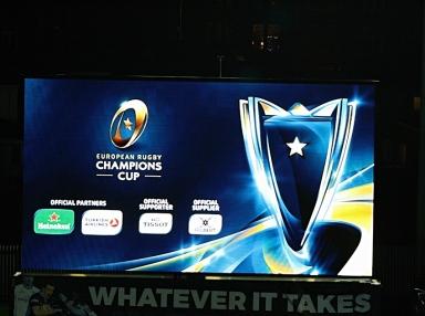 champions cup megaschermo logo